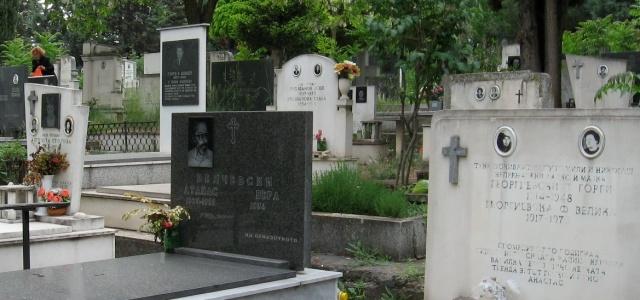 Macedonian gravestones 2007
